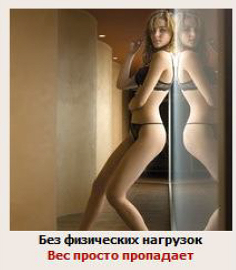 Девушки страпон красноярск знакомства. на чешском невестка проститутка.